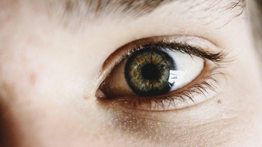 目を大きくする方法